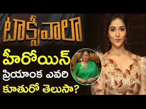 Unknown And Interesting Facts About Taxiwala Movie Actress Priyanka Jawalkar | Tollywood Nagar