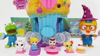 마법의 스퀸키즈 컵케이크 서프라이즈 자판기 가게 뽀로로 장난감 인형 놀이 Squinkies Cupcake Surprize Bake Shop Toys