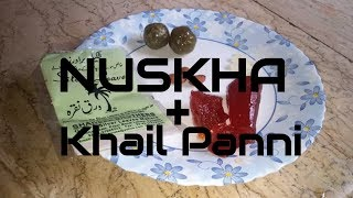 Khail panni plus summer Nuskha for kabootar- World best energy feed for Pigeons Competition - baazi