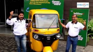Bajaj Auto Maxima C Launched at Hyderabad Ex-Showroom price Rs 1,86,500 - hybiz