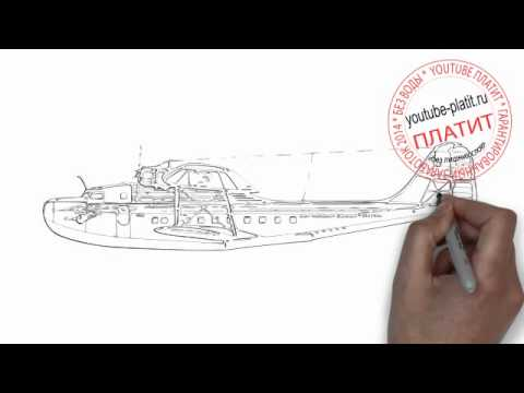 Как нарисовать самолет ребенку