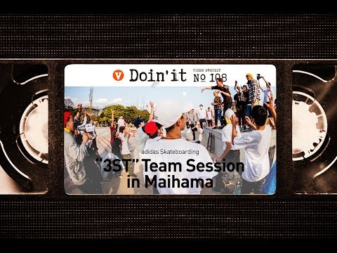 3ST TEAM SESSION IN MAIHAMA [VHSMAG]