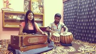 Madhumalati Dake Aay Bengali Song Latest Cover মধুমালতি ডাকে আয়