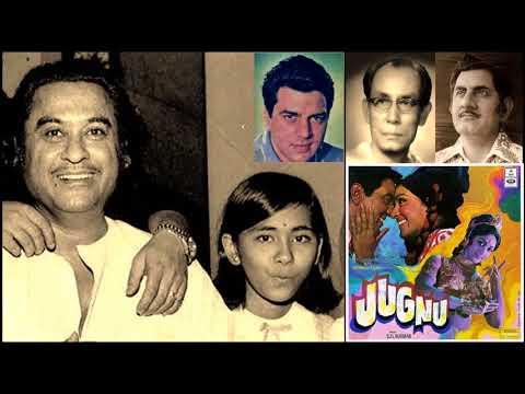 Kishore Kumar & Sushma Shrestha - Jugnu (1973) - 'chhote chhote nanhe munne'
