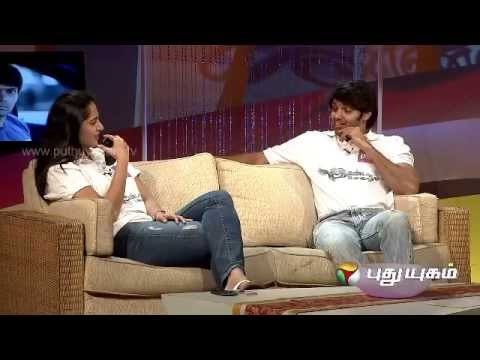 Natchathira Jannal - With Actor Arya And Actress Anushka Shetty...