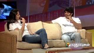 Natchathira Jannal - With Actor Arya And Actress Anushka Shetty - Part 3