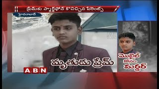 Inter Student assassinated by his friend for smartphone in hyderabad