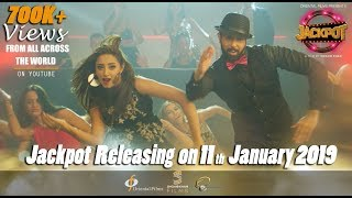 Jackpot 2018 | Official Trailer | Releasing on 6th July 2018 | Oriental Films