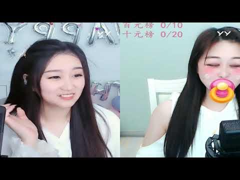 中國-菲儿 (菲兒)直播秀回放-20210305 2/2