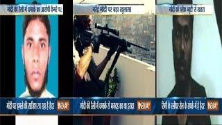 Patna blast mastermind SIMIIM failed to get Modi b