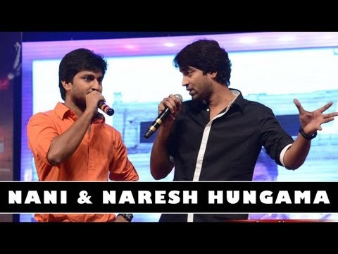 Paisa Audio Launch - Nani & Allari Naresh Anchoring