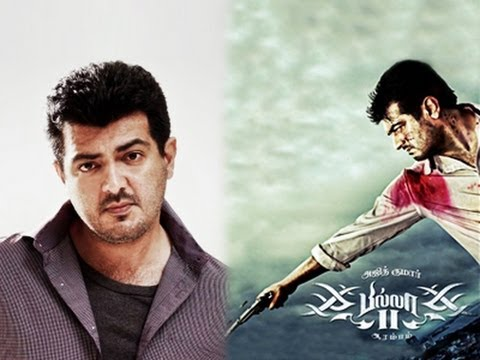 Billa 2 sets new Records