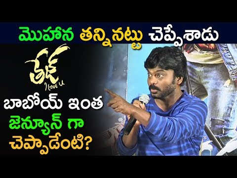 Karunakaran Daring Answers about Tej i Love You Result - Latest Telugu Movie 2018 - Sai Dharam Tej