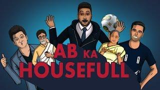 Housefull 3 Spoof    Shudh Desi Endings