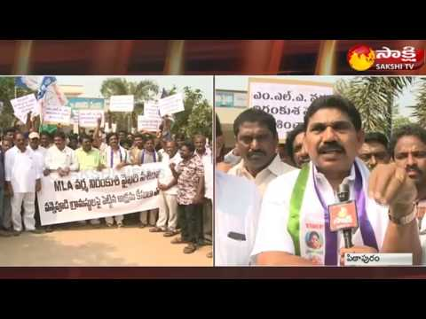YSRCP Leaders Protest at Pithapuram Police Station