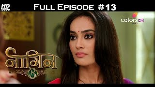 Naagin 3 - 14th July 2018 - नागिन 3 - Full Episode