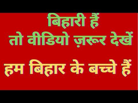 LOKARPAN OF ALBUM-HUM BIHAR KE BACHCHE HAIN Arvind Pandey & Tathagat Avatar Tulsi 1