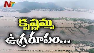 Aerial View Of Prakasam Barrage Flood Water | Floods in Vijayawada | NTV
