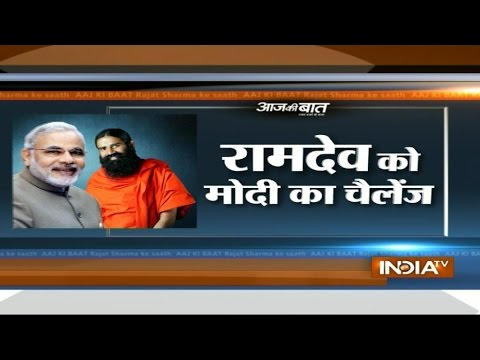 Baba Ramdev answers PM Modi's challenge on 'Swachh Bharat' Exclusively on India TV