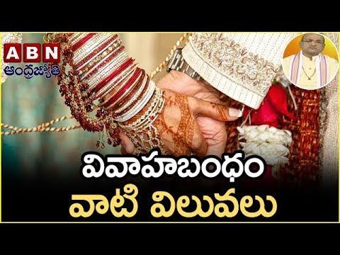 Garikapati Narasimha Rao About Married Life | Nava Jeevana Vedam | Episode 1269 | ABN Telugu