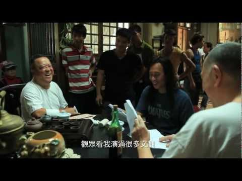 Ip Man: The Final Fight Official Trailer 3 - HD 葉問-終極一戰 - HD