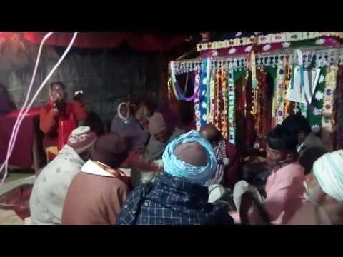 Bhagait prasang(renu bharti)