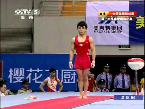 Feng Zhe two 7.0 vault  chinese national 2011 qualification