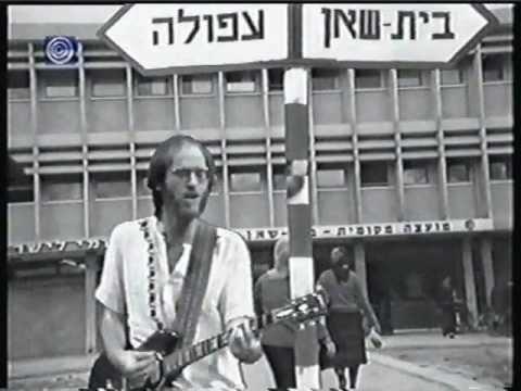 גרי אקשטיין