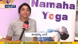 Margadarsi MD Sailaja Kiron Performs Yoga | World Yoga Day