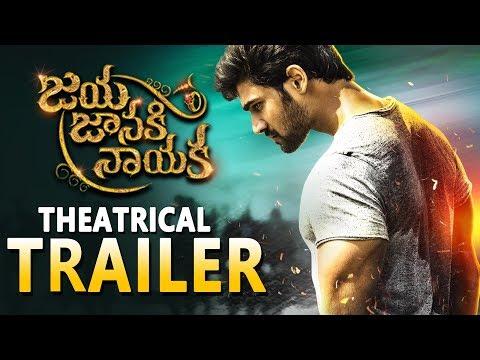 Jaya Janaki Naayaka Official Trailer | Bellamkonda Srinivas | Rakul Preeet Singh | Boyapati Srinu thumbnail