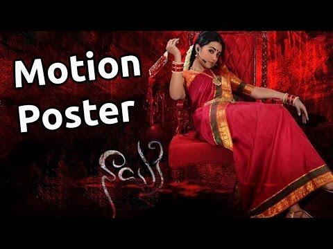 Trisha's Nayaki Telugu Movie | First Look | Motion Poster | Trisha Krishnan Photo Image Pic