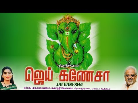 Jai Ganesha Music Jukebox