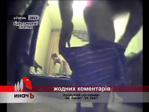 Портников гей порно видео смотреть онлайн