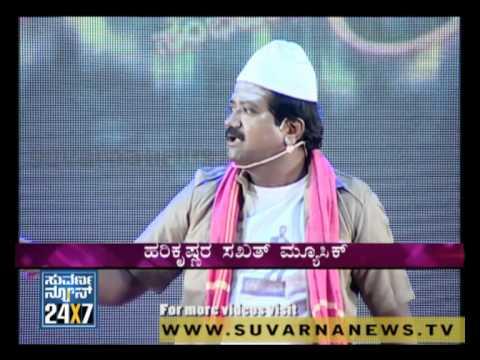 Seg 3 - Sarathi Century - 30 Jan 12 - Suvarna News