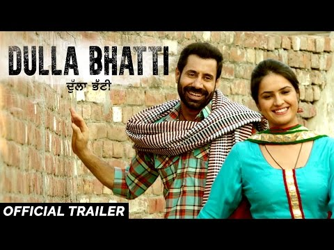 Dulla Bhatti ● Binnu Dhillon ● Official Trailer ● Releasing on 10th Jun ● New Punjabi Movies 2016
