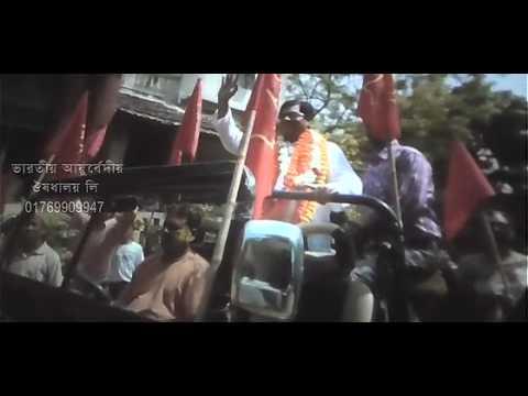 Naxal  2015  Bengali Movie