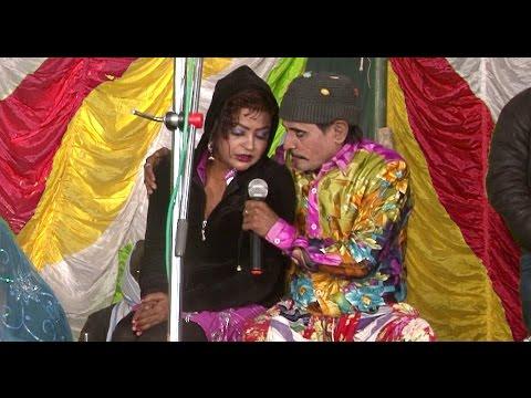 Rampat Harami Ki Double Meaning Patshala - Full In Hindi 2015 - Nautanki video