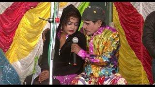Rampat Harami Ki Double Meaning Patshala - Full in Hindi 2015 - Nautanki