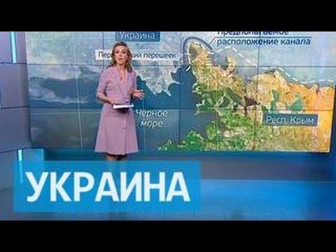 Остров Крым: Порошенко уговаривают сделать Крым островом