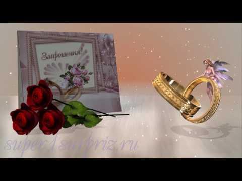 Свадебные подарки футаж 91