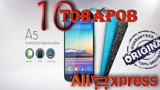 Meizu U10 vs Blackview A5 vs Homtom HT7 pro .Распаковка с AliExpress.