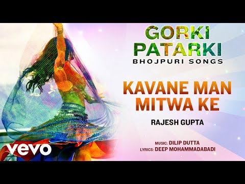 Kavane Man Mitwa Ke - Official Full Song | Gorki Patarki | Rajesh Gupta