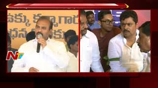 TDP MP CM Ramesh Hunger Strike For Kadapa Steel Plant | CM Ramesh 6th Day Hunger Strike | NTV