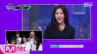 [BEHIND THE SCENE - OH MY GIRL] KPOP TV Show | M COUNTDOWN 190516 EP.619