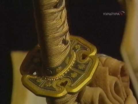 Меч - душа самурая.Часть 1.