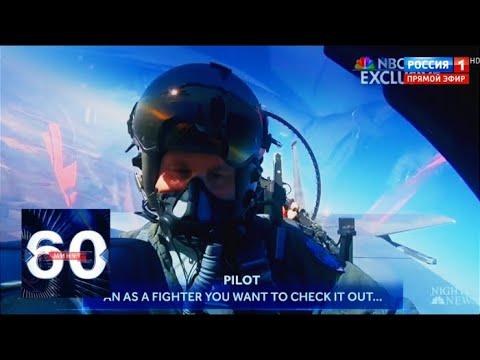 НАТО ПРОКАЧИВАЕТ авиацию Украины! Порошенко УГРОЖАЕТ России! 60 минут от 16.10.18