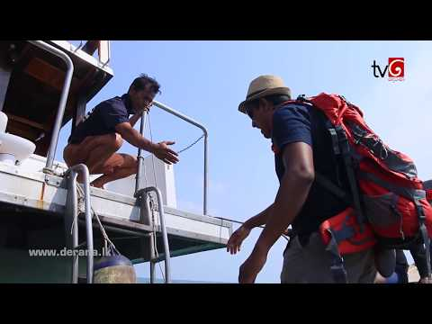 Travel with Chatura @ Boat Cruise ,Thailand (12-05-2018 )