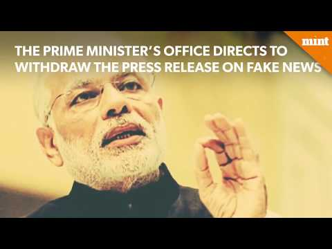 PMO asks government to withdraw press release on fake news