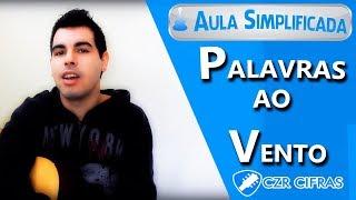 download musica Aula de Violão música com 2 acordes para Iniciantes - Palavras ao Vento Cassia Eller
