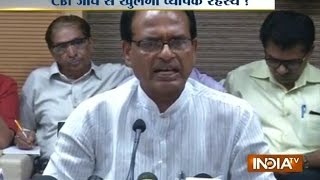 MP CM Shivraj Singh Chouhan Seeks CBI Probe Into Vyapam scam | India Tv